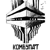 Kombynat Robotron - Modul 12 + 13